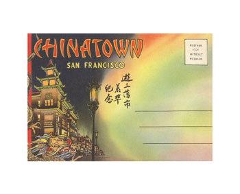 Postcardchinatown